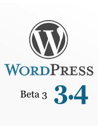 imagens-e-novidades-do-novo-wordpress-3-4