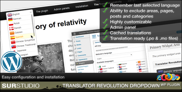 ajax translator